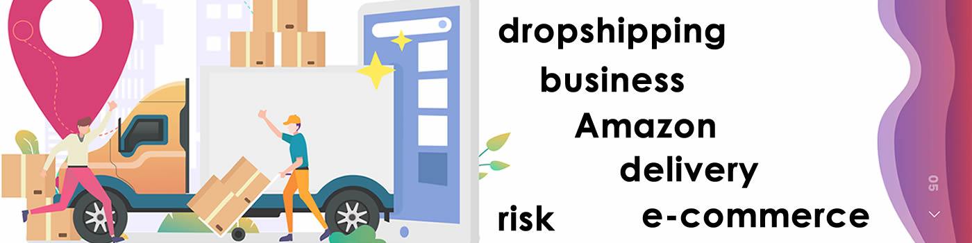 Dropshipping negocio con poco riesgo